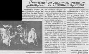 Rockshow, Bulgaria 22.4.92