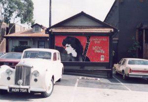 A&M parking lot 1984