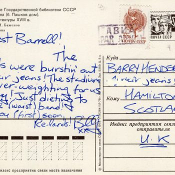 Postcard from Billy 90's