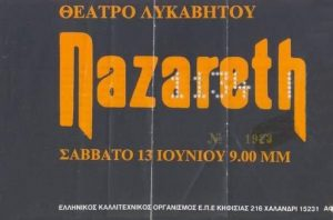 Lycabettus Theatre, Athens ticket 13.6.92